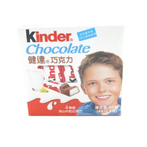 T4健达巧克力