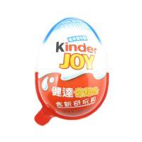 kinder出奇蛋(男孩版)20g