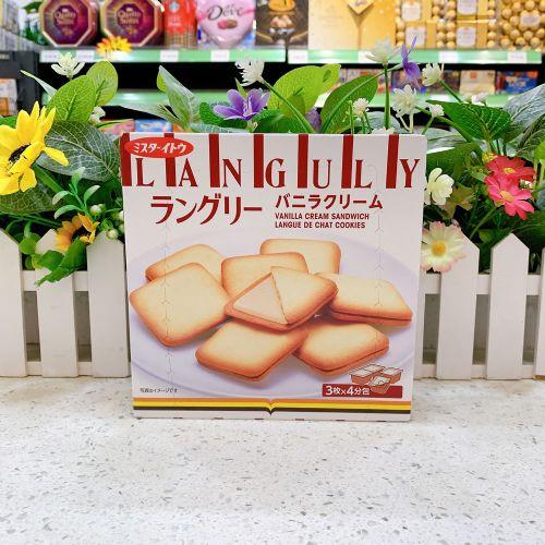 依度三文治夹心饼干12枚138g(香草味)
