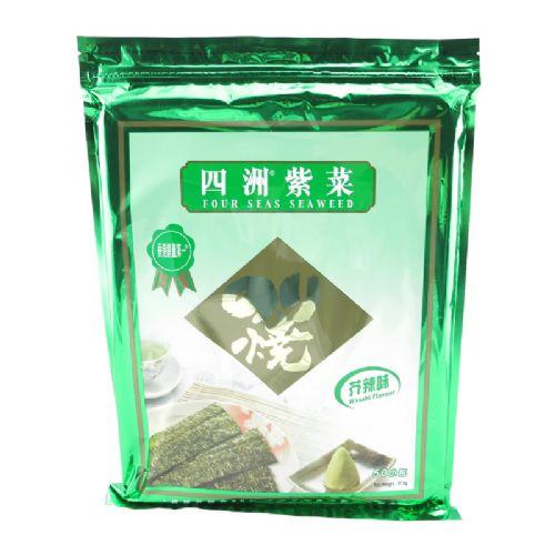 50小包装进口四洲紫菜(芥辣味)