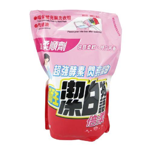 2.0kg狮王洁白物语洗衣粉【倍柔】