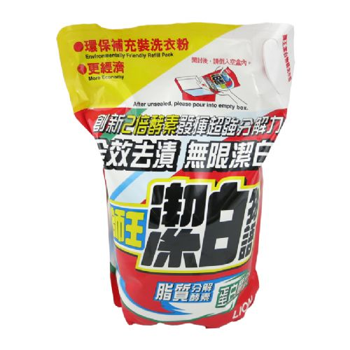 2.25kg狮王洁白物语洗衣粉