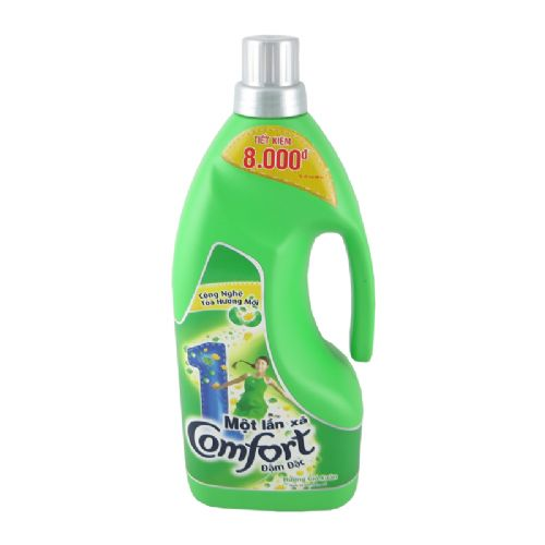 泰国进口金纺衣物柔软剂超浓缩香味持久柔软舒适 1800ML