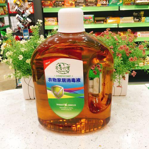 香港进口芳香之宝衣物消毒药水3L
