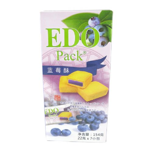 EDO蓝莓酥154G