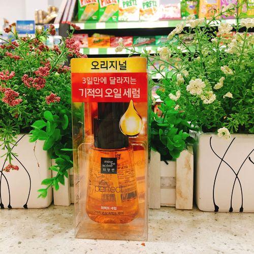 韩国爱茉莉免洗护发精油70g(黄色)星星发油