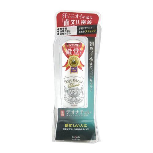 日本止汗石Deonatulle男女士消臭去味除臭止汗膏软膏20G