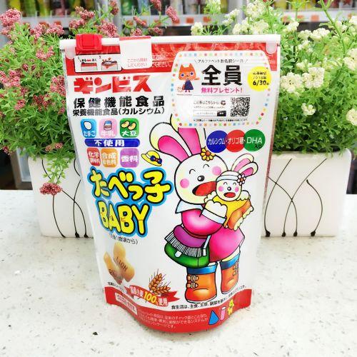 日本金必氏BB动物饼63g(企袋)