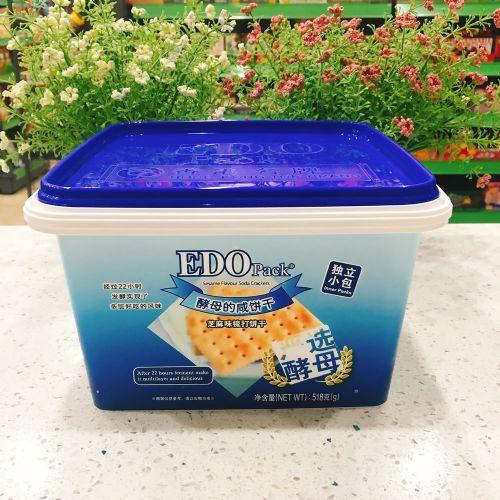 EDO Pack 芝麻味梳打饼干518g