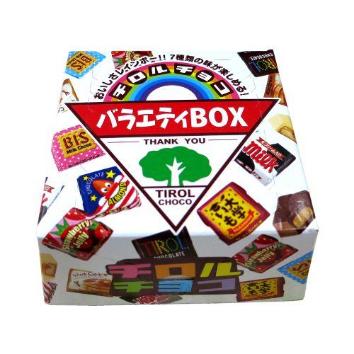 松尾多彩巧克力160g 27枚礼盒巧克力