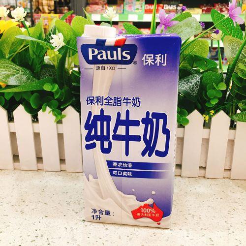 保利全脂牛奶1L