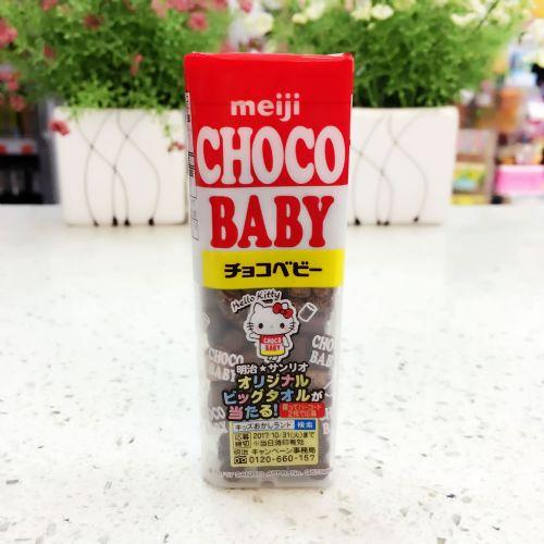 明治Choco Baby朱古力米32g(小筒装)