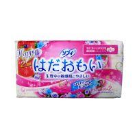 苏菲敏感肌日用易吸收卫生巾23cm×20片倍感舒适安心