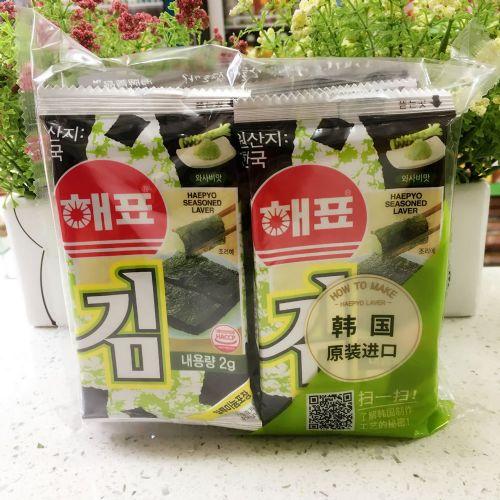 10包装韩国海牌/海飘/绿子海苔紫菜(芥辣味)