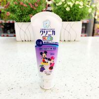 狮王LION儿童牙膏(提子味)60g