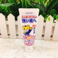 SUNSTAR儿童牙膏(提子味)70g