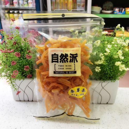 自然派番薯条300g