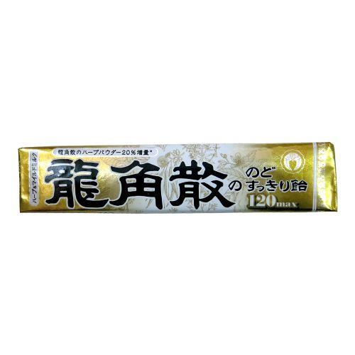 龙角散蜂王浆闰喉糖120max 10粒(条袋)