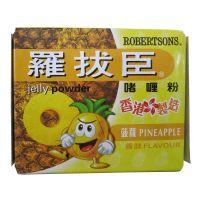 罗拨臣�ㄠ�粉(菠萝味)