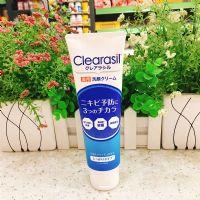 日本Clearasil药用10倍杀菌去祛痘粉刺黑头洗面奶/洁面膏