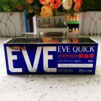 日本白兔制药EVE快速止痛药头痛痛经月经痛40粒