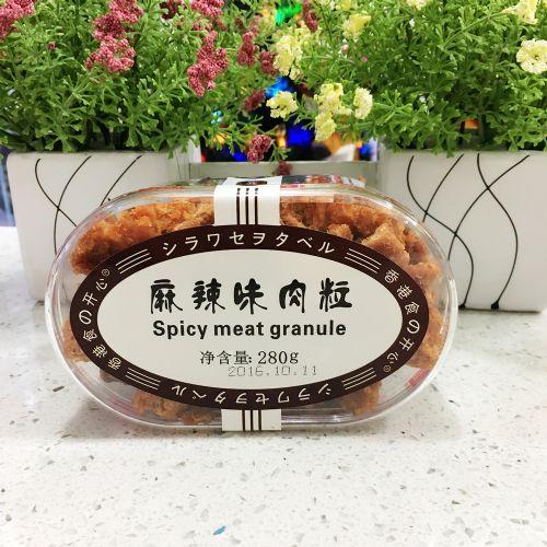 香港食の开心麻辣猪肉粒280g