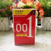 日本0.01安全套3个装(红色经典版)