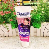 Clearasil 药用杀菌消炎保湿果酸去痘洗面奶洁面乳120g