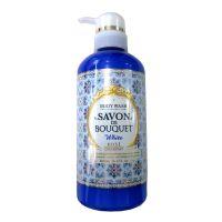 日本Kose高丝Savon de Bouquet美白肌肤纤细白色花香植物无硅保湿瓶装沐浴露500ml