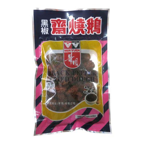 香港华园黑椒味斋烧鹅80g