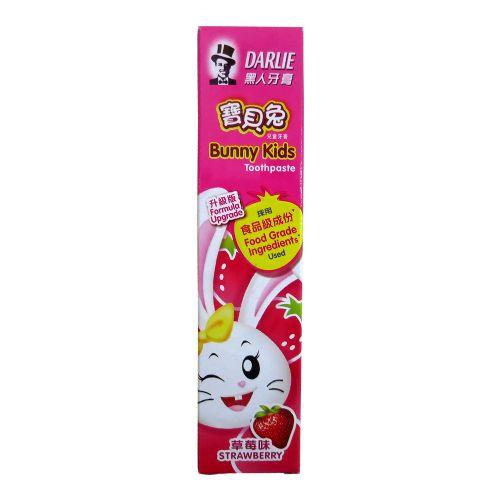 黑人儿童牙膏草莓味40g