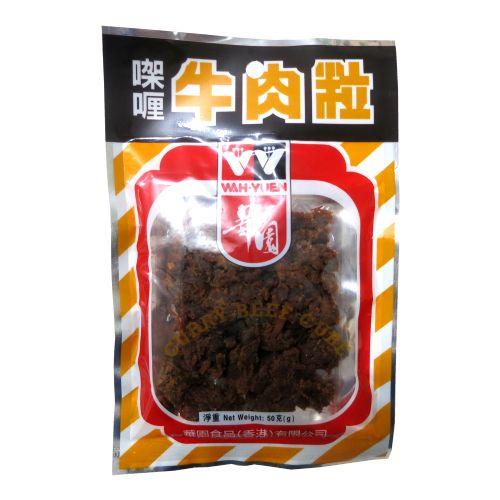 香港华园咖喱牛肉片/粒50g