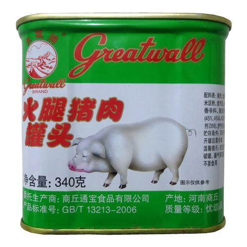 长城牌火腿猪肉罐头340g