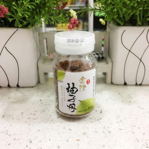 香港金津柚子丹55g