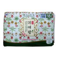 韩国LG贵爱娘中草药无荧光剂卫生巾(大)29cm 18片 日用