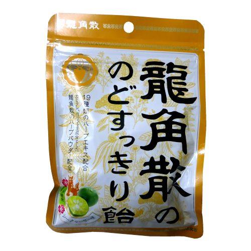 龙角散青柠味润喉糖88g(袋装)