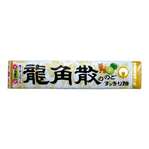 龙角散青柠味润喉糖10粒(条装)