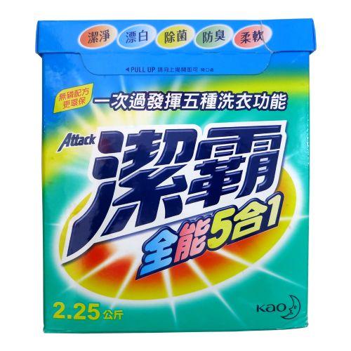 2.5公升洁霸全能5in1洗衣粉