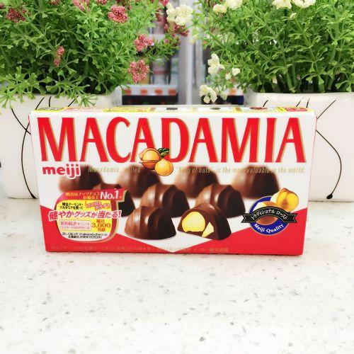 日本进口明治澳洲坚果夏威夷果夹心巧克力Meiji MACADAMIA