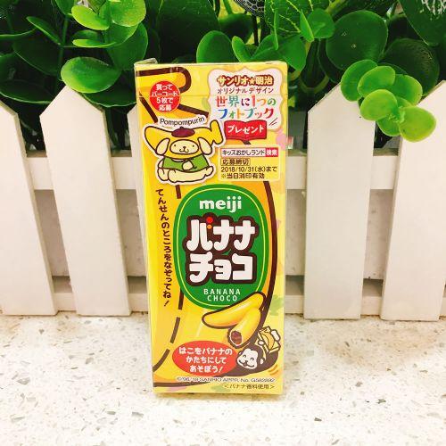 明治七彩脆皮香蕉牛奶巧克力豆42g