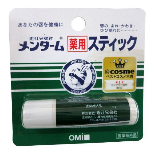 日本OMI欧米近江兄弟天然植物药用薄荷润唇膏 滋润保湿 5g