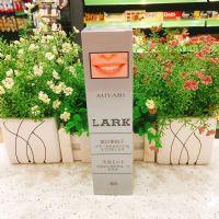 日本小林LARK牙膏(360度亮白)银色158g