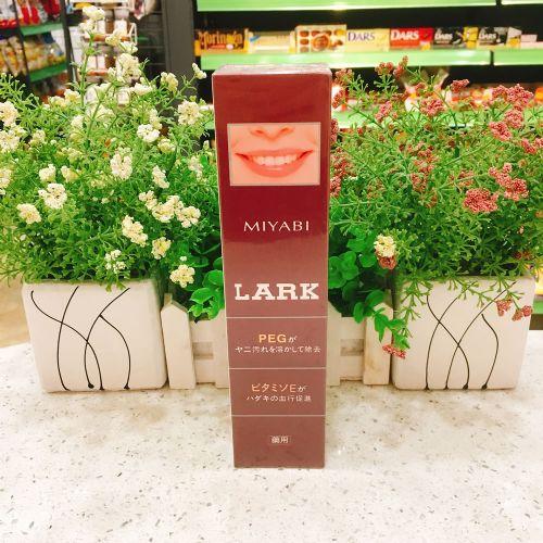 日本小林LARK牙膏(去烟渍)红色158g
