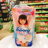 日本尤妮佳moony拉拉裤女孩XL码38片12~17kg