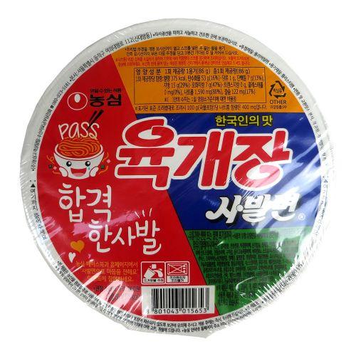 韩国农心辣牛肉碗面 杯面 86g