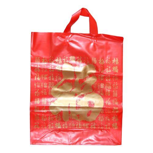 购物礼品袋(福字)