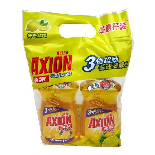 香港滴洁超浓缩洗洁精3倍超劲去油渍威力(柠檬�I装)500ml×2