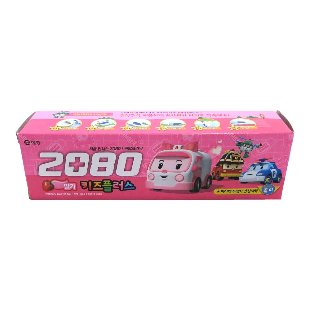 韩国爱敬2080儿童小孩宝宝牙膏无氟草莓味防蛀牙固齿