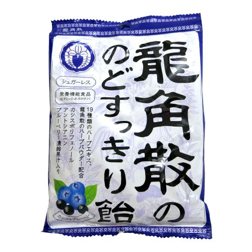 龙角散蓝莓味润喉糖75g(袋)