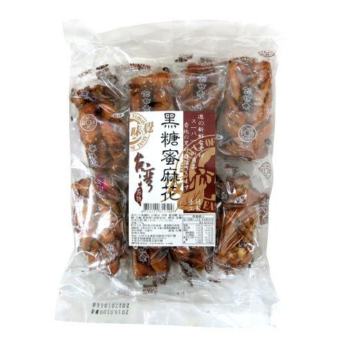 台湾美馔通天下黑糖蜜麻花250g